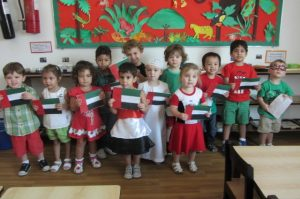 British Nursery In Sharjah